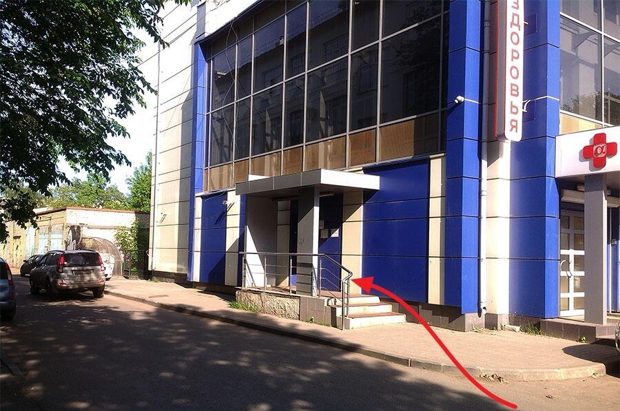 Фото - Офис RUSSIA RUNNING в Ярославле