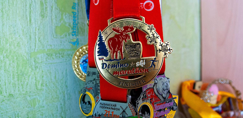 Фото - Медали финишеров Дёминского лыжного марафона 2016