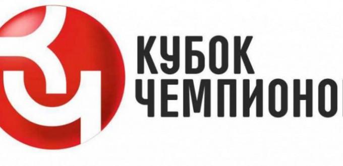 Логотип - Кубок чемпионов 2016
