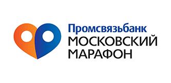 Логотип Промсвязьбанк Московский марафон 2016