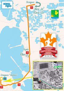 Карта Осеннего Святоозёрского марафона 2016