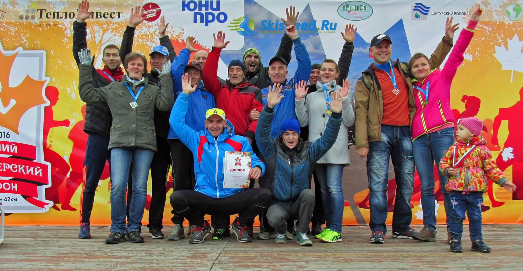 Фото - SKI 76 TEAM Осенний Святоозёрский марафон 2016