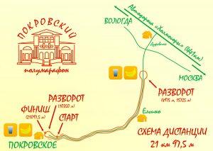 Фото - Карта дистанции 21,1 км. Покровский полумарафон 2016