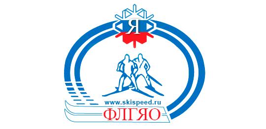 Фото - Логотип Федерация лыжных гонок Ярославской области