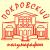 Фото лого - Покровский полумарафон 2016