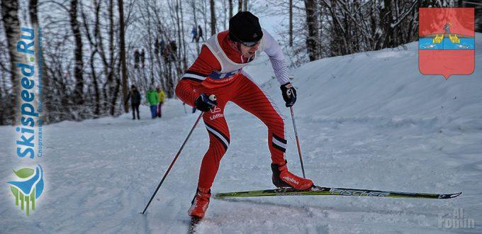 Фото - Макалюкин А., Рыбинск. Лыжная гонка коньком