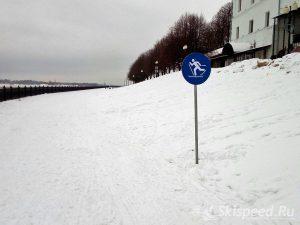 Фото знака - Лыжная трасса на Волжской набережной Ярославля