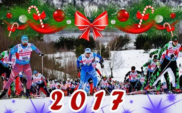 Фото - Скидка на Дёминский марафон 2017