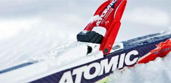 Фото - Беговые лыжи Atomic с креплениями