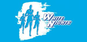 Фото - Логотип Бегового марафона Белые ночи 2017