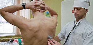 Фото - Медицинский осмотр спортсменов (диспансеризация)
