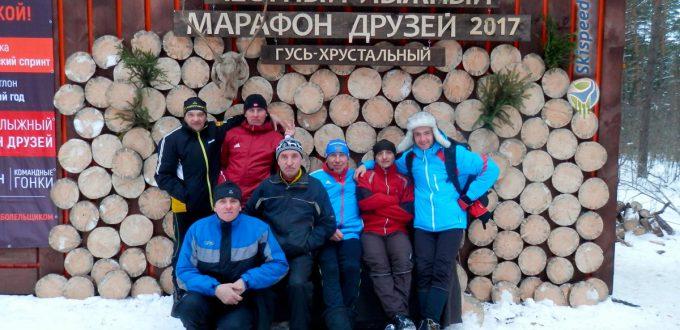 Фото - Команда Нерехты на лыжном марафоне в городе Гусь-Хрустальный