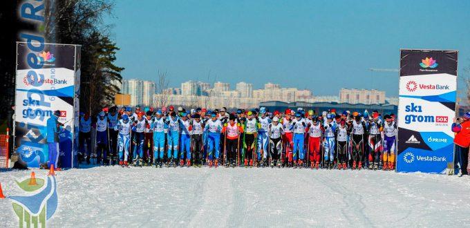 Фото Зимний гром 2017 - Лыжный марафон в Москве SkiGrom 50K