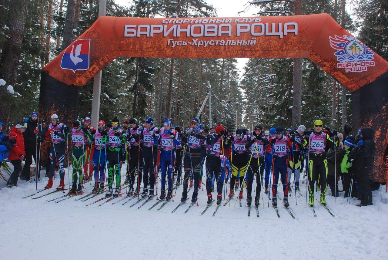 Фото - Честный лыжный марафон друзей в Гусь-Хрустальном