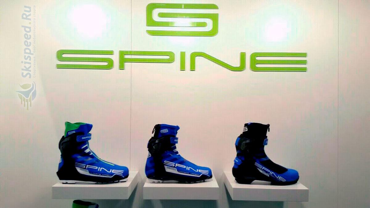 Фото - Лыжные ботинки SPINE ULTIMATE CARBON PRO 2017 Россия