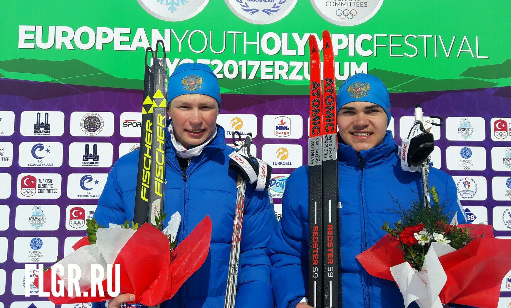 Фото - Андрей Кузнецов. Европейский юношеский Олимпийский фестиваль 2017