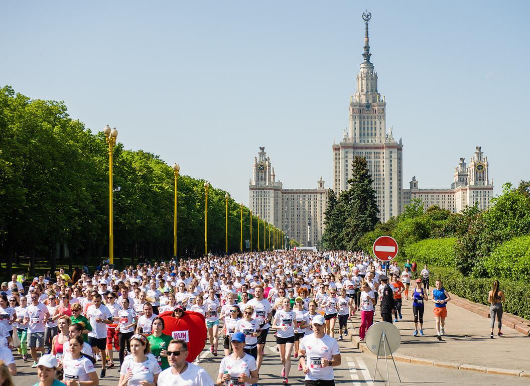 Фото - Москва, Университетская площадь в направлении ул. Косыгина