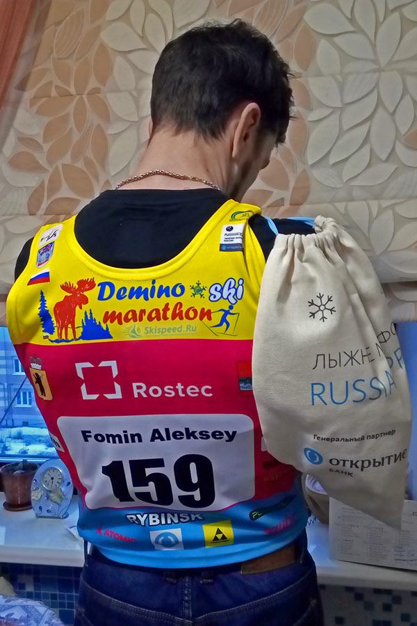 Фото Номер Дёминского марафона 2017