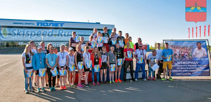 Фото легкоатлетов победителей - Первенство Рыбинска по бегу на шоссе 2016