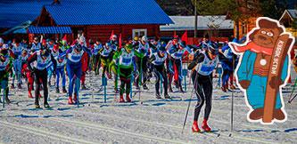 Фото соревнования - Лыжный марафон Кубок Устьи-ХХ 2017