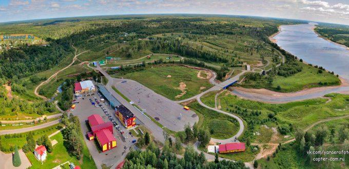 Фото спортивного центра - ЦЛС Демино панорама, Рыбинск
