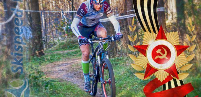 Фото велогонщика - Велогонка кросс-кантри в Яковлевском бору, Ярославль