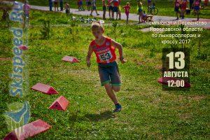 Фото спортсмена на соревновании - Чемпионат Ярославской области по кроссу 2016
