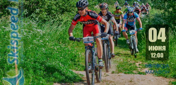 Фото кросс-кантри велогонки - Карповский веломарафон 2017