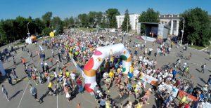 Фото - Переславский марафон. Место старта