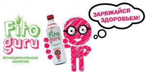 Фото логотипа - Fito duru. Функциональные спортивные напитки