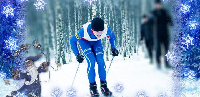 Фото лыжника - Новогодние лыжные гонки