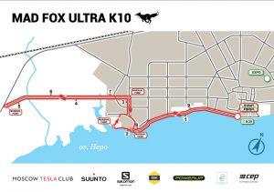 Фото - Схема дистанции 10 км. Mad Fox Ultra 2017
