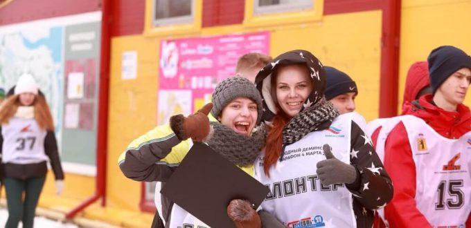 Фото на лыжной гонке - Волонтёры на Дёминском лыжном марафоне