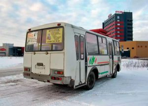 Фото автотехники - Автобус Рыбинска в Дёмино на Деминский лыжный марафон 2018