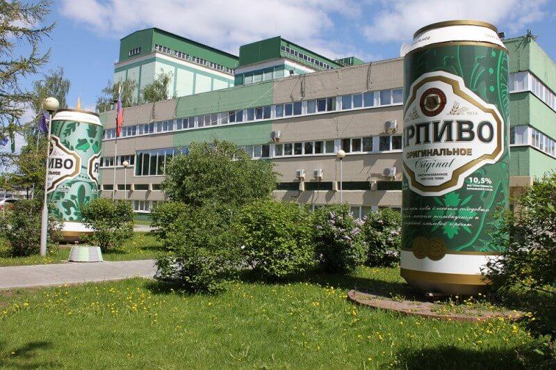 Фото Ярпиво - Ярославский пивоваренный завод