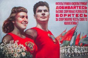 Фото спортсменки и спортсмена - Занимайтесь спортом. Плакаты СССР