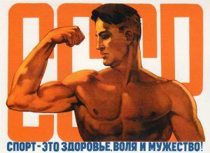 Фото спортсмена атлета - Занимайтесь спортом. Плакаты СССР