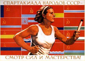 Фото спортсменки - Занимайтесь спортом. Плакаты СССР