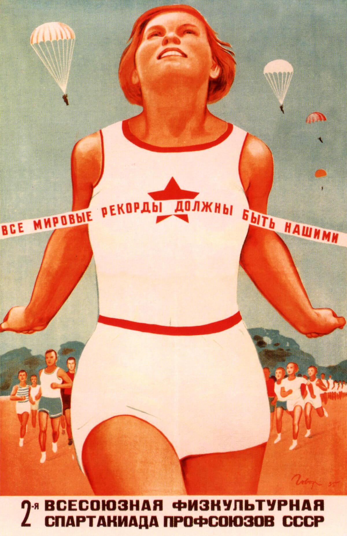 Фото спортсменки на бегу - Занимайтесь спортом. Плакаты СССР