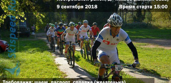 Фото спортсменов - Кросс-кантри велогонка Виктория 2018, Кострома