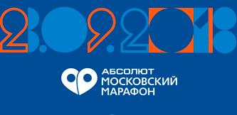 Фото. Картинка - Логотип. Московский марафон 2018