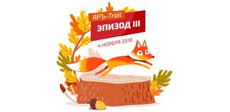 Фото логотипа. Яртрейл 2018. Эпизод 3. Трейловый кросс в Ярославле