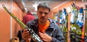 Фото М. Тартынского - Беговые лыжи Fischer (Фишер). Как выбрать. Конёк. Советы на видео