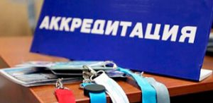 Фото таблички на столе с бейджами - Открыта аккредитация для СМИ на Дёминский марафон 2019