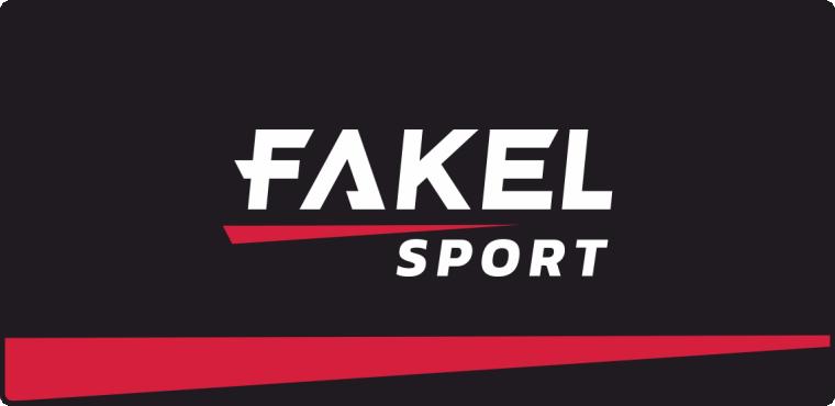 Логотип. Факел - центр спортивной экипировки