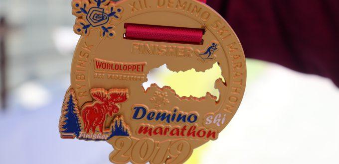 Фото наргады - Медаль Дёминского лыжного марафона 2019