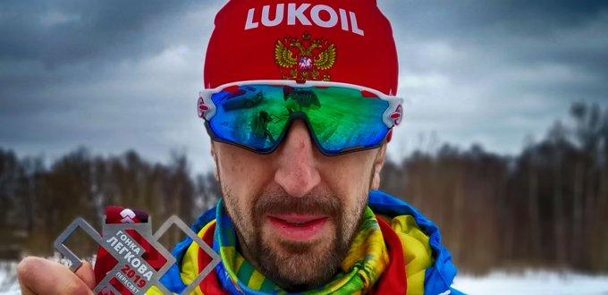 Фото спортсмена - Фомин А. Гонка Легкова 2019. Пересвет