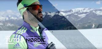 Фото спортсмена - Французский биатлонист Симон Фуркад (Simon Fourcade)