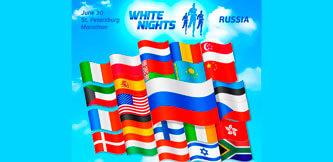 Фото постера-афиши - Международный марафон Белые Ночи 2019