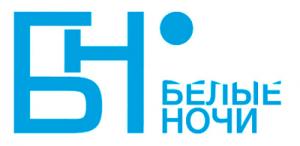 Логотип Белые Ночи, Международный марафон